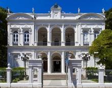 Palácio Marechal Floriano Peixoto